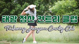 [베트남 골프] 호치민 태광 정산 컨트리 클럽을 탐방
