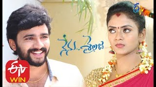 Nenu Sailaja | 4th December 2019  | Full Episode 191 |  ETV Plus