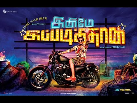 Inimey Ippadithan Video Song | Santhanam, Ashna Zaveri, Akila Kishore | By RS Short movies