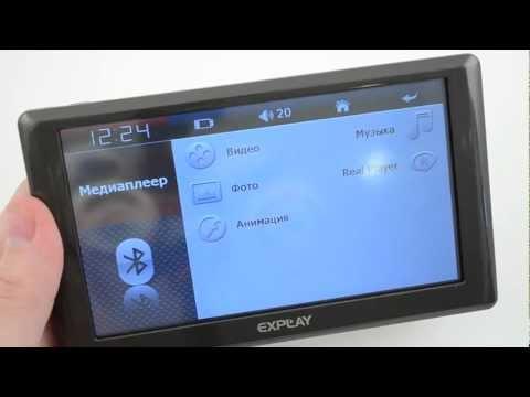 Видеообзор навигатора Explay GPS PN-955 и 965