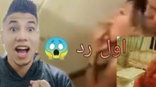 فضيحه موده الادهم|هدير الهادي|والفيديوهات المسربة ليهم! مشاهير التيك توك|Tik Tok