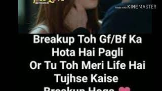 Kismat Me likhi Judai Songs || S for status||