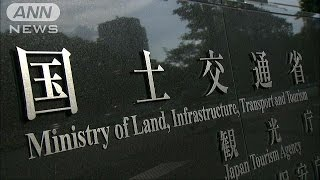 国土交通省の係長の男が、羽田空港にある格納庫の土地の使用許可を巡っ...