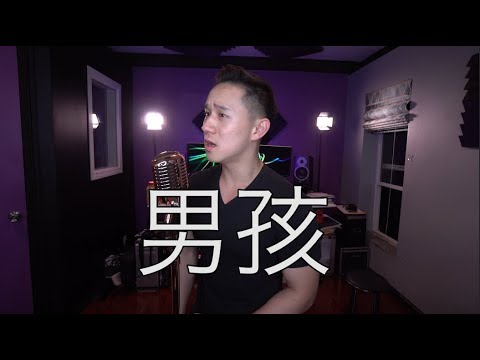 """""""男孩"""" - 梁博 (Jason Chen Cover)"""