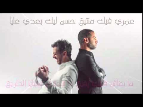 Saad Lamjarred Ft Dj Van 2014   Nti Baghya Wahad   By RwinaMp3 Com 240p
