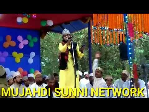 MULLA SHAHI II QUL SHARIF NAAT BY SHAHNAWAZ HASSAN