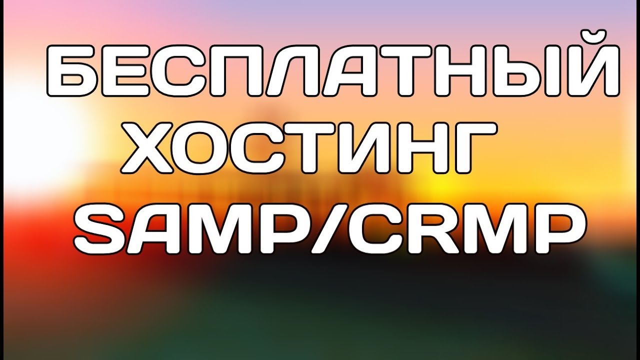регистрация домена в зоне ru правила