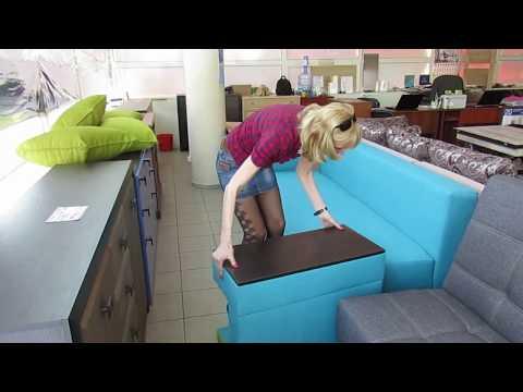 Диван-еврокнижка Найс (Алан).  Купить диван в Запорожье.  Экомебель