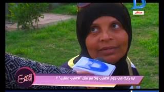 النص الحلو|شاهد رأي الشارع المصري في