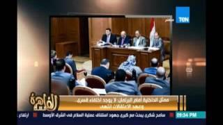 أخبار مساء القاهرة 8 أغسطس 2016
