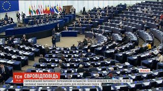 Європарламент закликав закрити для російських кораблів європейські порти