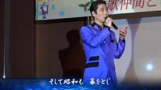 走裕介 - 昭和縄のれん