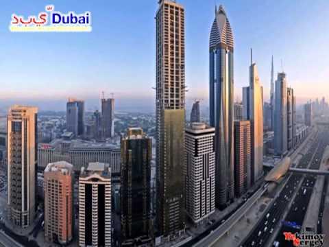 Dubai ♥ United Arab Emirates