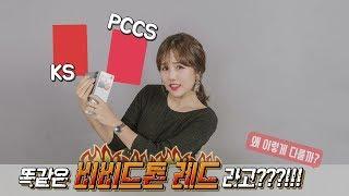 -pccs-ks-