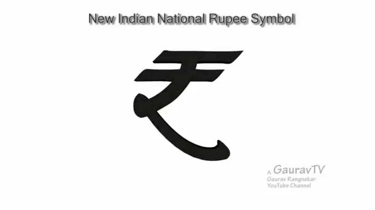 The New Indian Ru Symbol