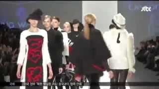 20130209 전통문양 어우러진 한국만의 이색 패션 …