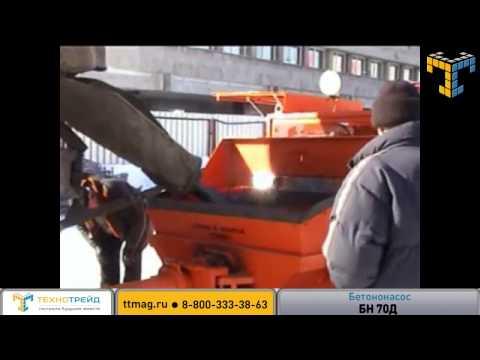 Минибетононасос стационарного типа БН-70Д   Продажа, цены, отзывы, видео