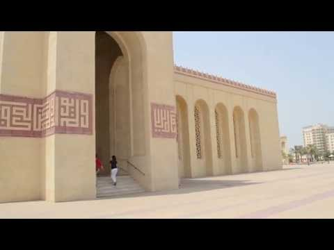 Colors of Bahrain Movie