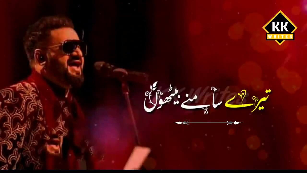 Sahir Ali Bagga Whatsapp Status | Dewar E Shab Ost Status | Sahir ali bagga song Status | KK Writes