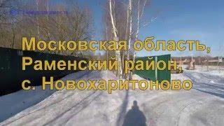 видео рольставни в городе одинцово