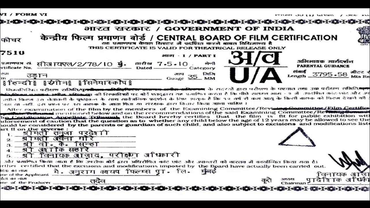 Download Udaan (2010) | 720p HD Full Movie