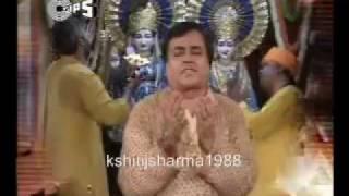 Om Jai Jagdish Hare (Vishnu Ji Ki Aarti) - N A R E N D R A  C H A N C H A L