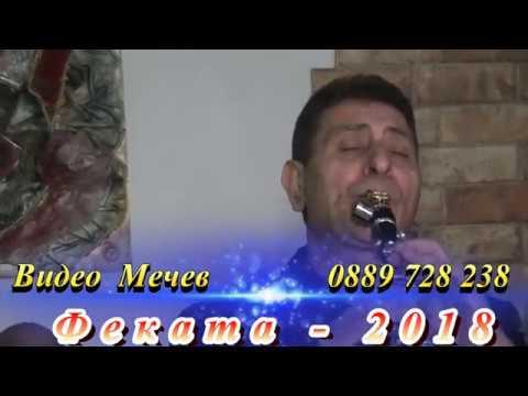 FEKATA - 2018...NEW HIT..2018...VIDEO MECHEV...