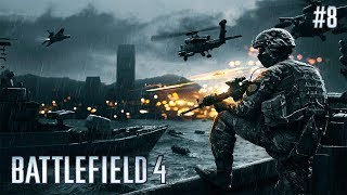 Battlefield 4: Ташгар [Часть 2] #8