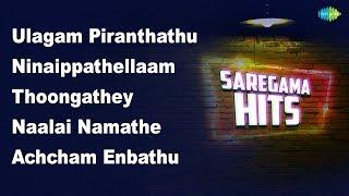 Top 15 Ulagam Piranthathu | Thoongathey Thambi | Achcham Enbathu | Ullam Enbathu | Ninaippathellam