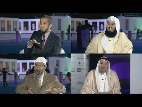 Understanding Islam: Nouman Ali Khan ~ Zakir Naik ~ Mufti Menk ~ Dubai Peace Convention 2014!!!
