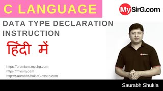 Lecture 3 Data Type Declaration Instruction  in C  | in Hindi