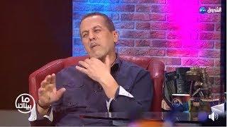 تشبع ضحك مع كمال بوعكاز😂 في أول لقاء تلفزيوني بعد خروجه من السجن يحكي كيف قضى أيامه في السجن