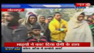 UP Superfast News || 11 Jan 2017 ||