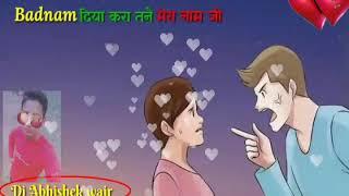 Love  whatapp status video