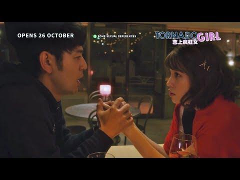 TORNADO GIRL 恋上疯狂女 - 60s TV Spot - Opens 26.10.17 in Singapore