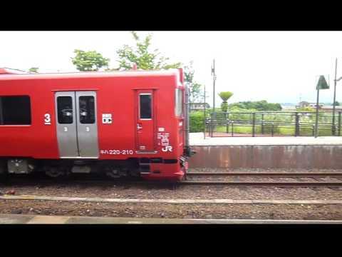 DYA717 Japan Kurokawa back to Kumamoto, Kyushu    June 26, 2017