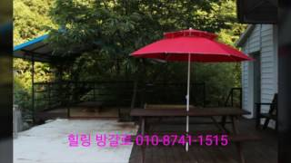 15사단 신병교육대 근처 명지령계곡펜션
