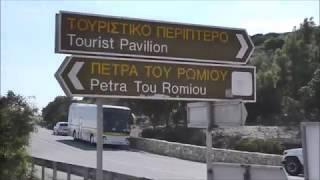 видео Туры в Кипр на двоих из Москвы: цены 2018 на путевки на двоих в Кипр