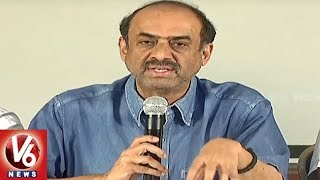 Producer Suresh Babu Speaks To Media Over Cinema Theatres Bandh | V6 News thumbnail