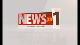News @1pm 20/09/2016 Asianet News Channel
