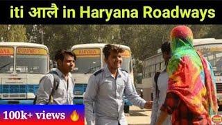 iti आलै In Haryana Roadways | Hum Haryanvi | Full Comedy 2019