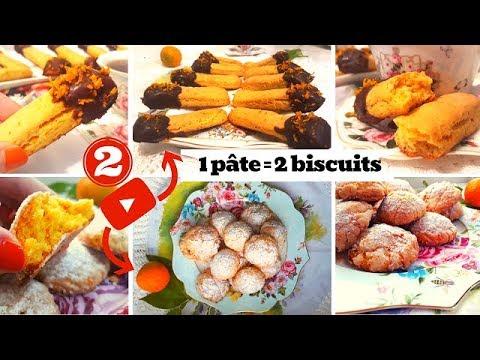2-biscuits-À-l'orange-moelleux-avec-une-seule-pate-🍊-نوعين-من-بسكويت-البرتقال-الرائع-بعجينة-واحدة
