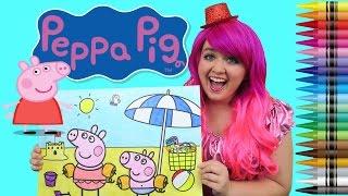 Coloring Peppa Pig & George At The Beach JUMBO Coloring Pad Crayola Crayons | KiMMi THE CLOWN