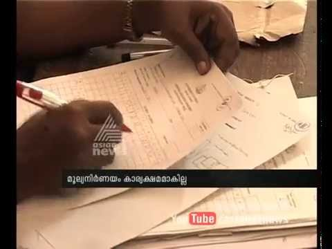 SSLC exam  valuation issue :