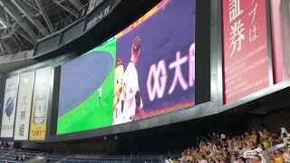 京セラドームにて、勝利時に流れる六甲おろしの若旦那ver.の映像です(^^...