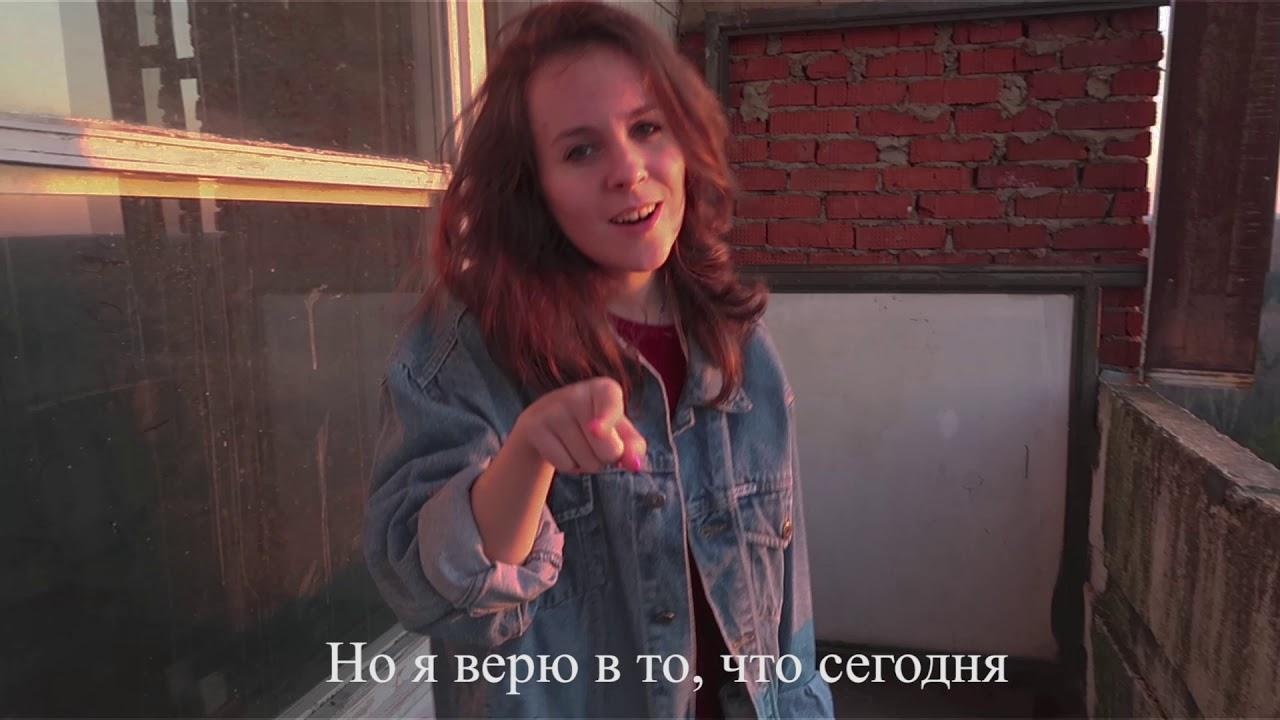 """Жестовая песня """"Безумный мир"""""""