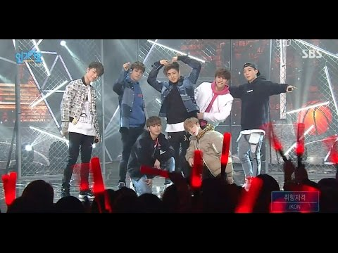 iKON - '취향저격(MY TYPE)' 0124 SBS Inkigayo