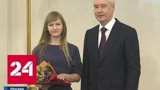 """Мэр Москвы вручил премию корреспонденту """"Вестей"""""""