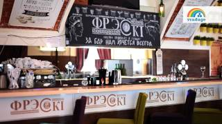 """Ресторан """"Фрески"""" г. Минск"""