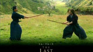 The Last Samurai OST #3 - Taken